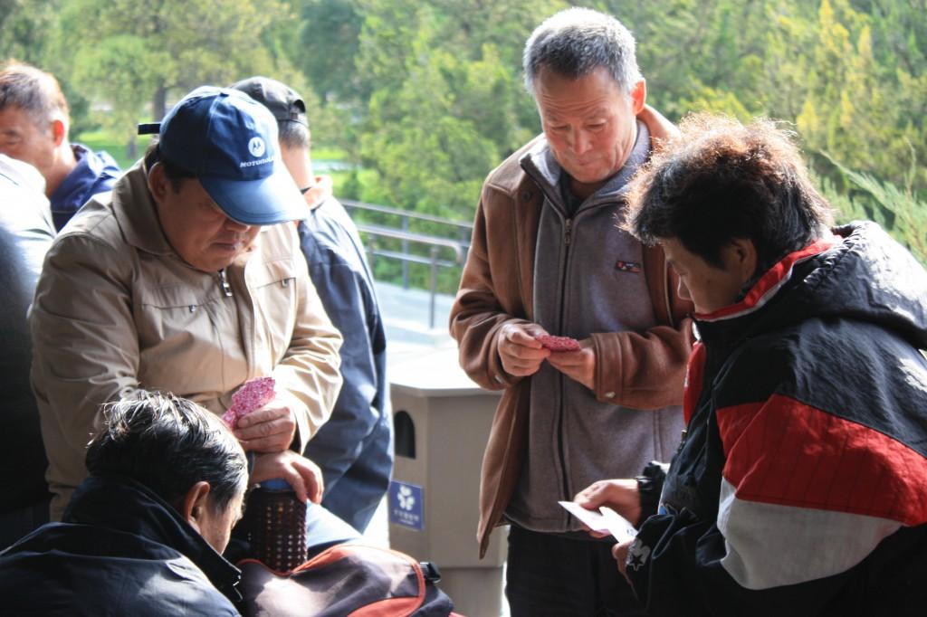Tiantan cards