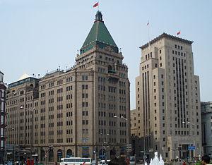 Français : Palace Hotel, Peace Hotel et édific...