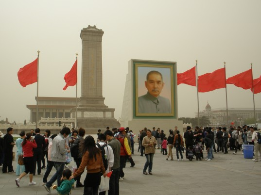 October 1 on Tiananmen Square